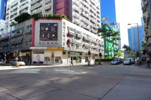 Coworking Space in Kowloon Bay mainly around Sheung Yuet Road